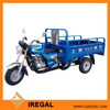 hot sale 200cc three wheel motorcycle with full-floating rear axle