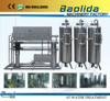 BLD-6T/H Water Treatment Manufacturers