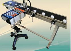 serial number printing machine