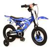 Kids electric bike child in mall china/children electric bicycle/children motor bike