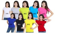 cheap price with full color and size 100 cotton plain t shirt stock lot
