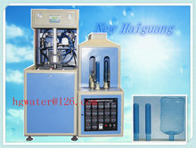 5 gallons PET bottle making machine,bottle blowing machine