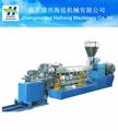 máquina de granulación de plástico PET reciclado