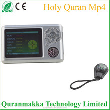 digital quran player--QM5700
