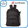 Fashion Photo Nylon Digital DSLR Camera Bag Backpack