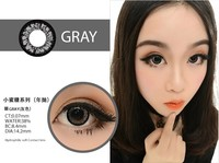 2014 Honey 2tone Big size Diameter color contact lens good quality and low price contact lenses