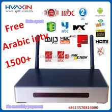 2015 best and cheap iptv box arabic channel free sex tv receiver with 1500+ channels bein sport