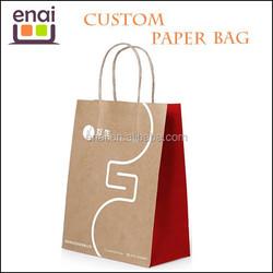 original simple logo design advertising custom paper bag