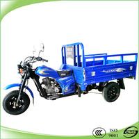 150cc farming tricycle 3 wheeler with cargo trailer