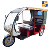 60V 1200W magnet motor e-rickshaw passenger tricycle three wheel electric tricycle