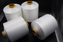 20D Spandex Covered 70D Nylon/Polyamide Yarn For Knitting Underwear