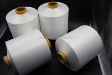 20DSpandex Covered 70D Nylon/Polyamide Yarn For Knitting Underwear