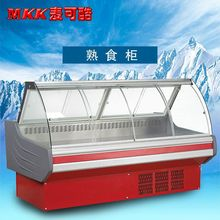 12v chest /deep freezer solar movable MKK2118