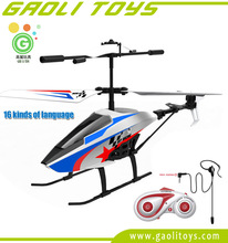 Mini RC Toy Helicopter Infrared Remote Control 3 Channel Voice Control Helicopter Built-in Gyro / Gift Present for Boys