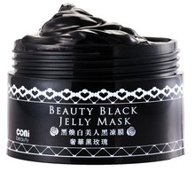 Beauty Whitening Black Facial Mask