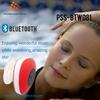 promotional shower waterproof portable mp3 speakers