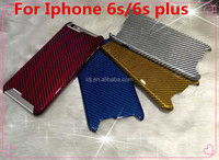 Wholesale For iPhone 6 For iPhone 6s real carbon fiber products