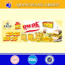QIANGWANG GROUP----Bouillon Cube (Seasoning Cube,Stock Cube,Soup Cube,Chicken Cube ,Spices Cube,Cooking Cube