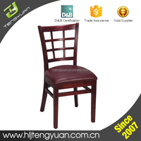 Perfect designed Cheap Solid Wood Chair