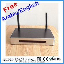 newest & Best iptv box high quality arabic iptv box No subscription No monthly payment with over 1500 free tv arabic
