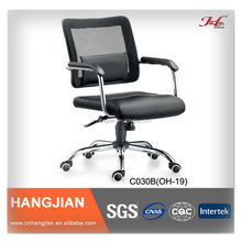 C030B Hangjian Pictures Of Office Furniture Partitions