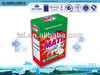 OEM laundry detergent / washing powder in cartons