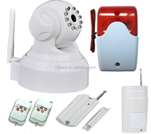 FDL-WF2 one key alarm and dis-alarm wifi wireless night vision infrared alarm h.264 ip camera network module