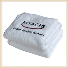 custom proofessional brand gift towel, white embroidery towel