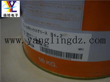 original grease k3031t from JAPAN DAPHNE EPONEX NO.2