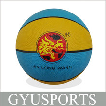 GY-D018 Top seller popular basketball for kids