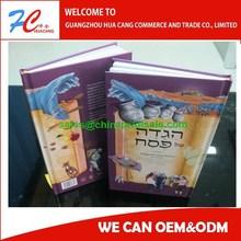 hard cover book digital printing service