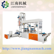 computer control Plastic film blowing and printing machine for shopping bag