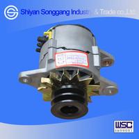 Alternator A4137-3701010 Dongfeng D375 T375 Truck Diesel Engine for Yuchai Engine