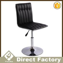 Fashion glowing pu leather comfortable club chair bar stools