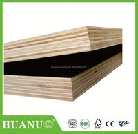 osb plywood,water resistant formwork plywood,decorative panel plywood