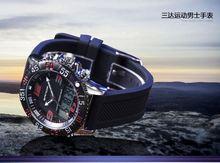 sport watch countdown timer alibaba top sale 3ATM waterproof diving swimming stainless steel man sport watch SY-35140