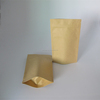 recycle craft paper bag/foiled line BBQ package bag