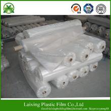 White LDPE polyethylene film with logo printing