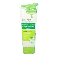 120g Aloe Vera Acne Soothing Refresh Cleanser Deep Cleaning Foam Oil -control Whitening Aloe Face Mildy Wash Aloe Gel 1pcs