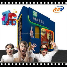 See larger image 2015 hot sale small investment big return for 5d 7d cinema Manufacturer with CE theme park equipment for sal