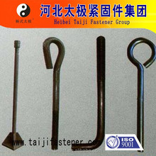 High strength m20 anchor bolts dimensions