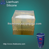 Liquid silicone rubber LSR for baby nipples