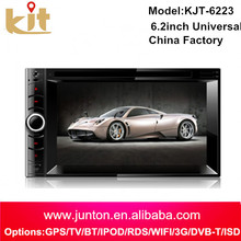 2 din car dvd gps radio bluetooth car mp4 players with ipod function