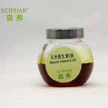 Natural vitamina E óleo 96% / tocoferol