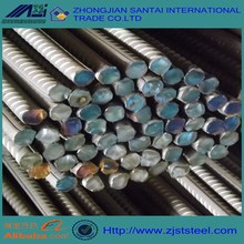 china supplier high quality 12mm steel rebar price per ton for buildings materials