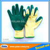 10G knitted cotton latex coated safety glove