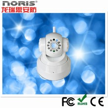 Hot new products for 2015 Smart Home HD P2P wireless network ip camera