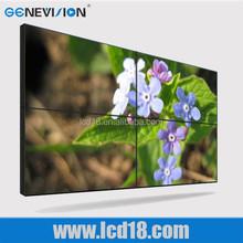 60 inch 2*2 Full HD super narrow video wall