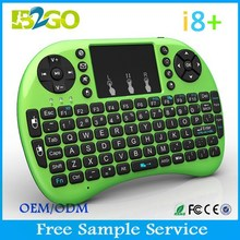 Top sell ! i8+ mini wireless air mouse and keyboard colored wireless keyboard and mouse combo