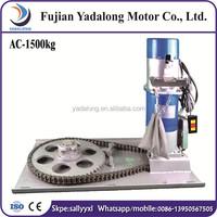1500KG AC Roller shutter motor/ roll up garage shutter motor/Door Openers